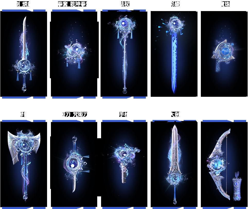 銀河幻影武器箱