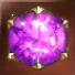 洪門六星紫水晶